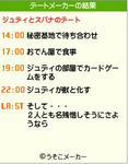 blog136.JPG
