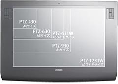 Intuos3PTZ-1231W/GO