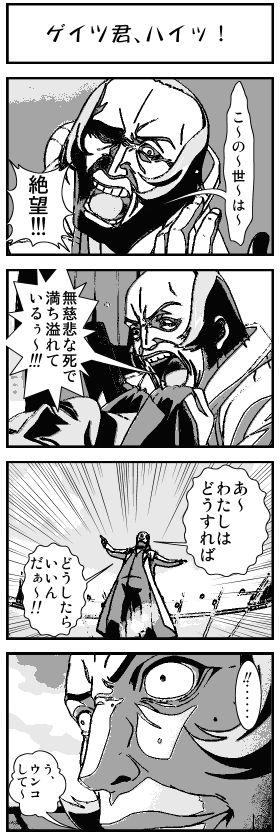 アニメから2DLT変換