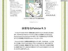 CQコミックスタジオ:ヤフーデザイン