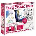 FAVOコミックパックCTE-640/W3