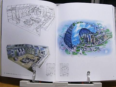 背景画集 草薙2 SF編中身02