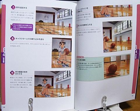 キャラクターCG 学校・制服 テクニック中身07