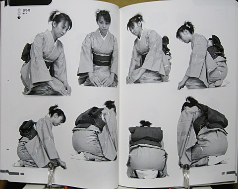 コスチュームポーズ集2和服篇中身02