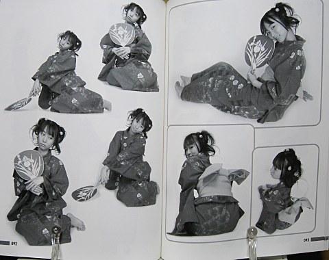 コスチュームポーズ集2和服篇中身05