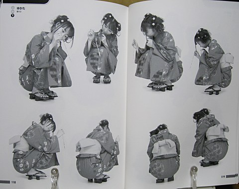 コスチュームポーズ集2和服篇中身06