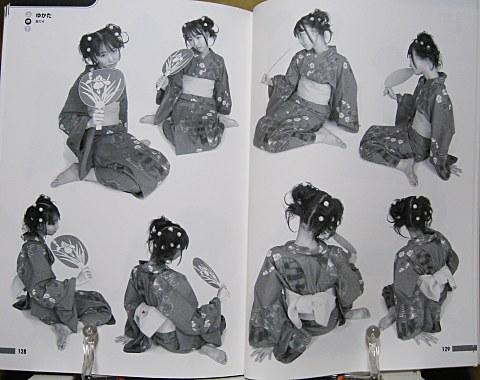 コスチュームポーズ集2和服篇中身07