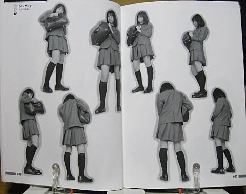 コスチュームポーズ集4制服篇中身02