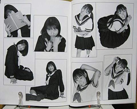 コスチュームポーズ集4制服篇中身07