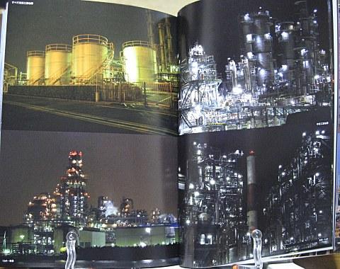 背景ビジュアル資料1工場地帯・コンビナート中身08
