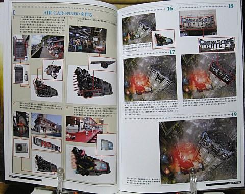 背景ビジュアル資料2団地・路地裏・商店街中身01