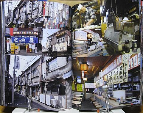 背景ビジュアル資料2団地・路地裏・商店街中身05