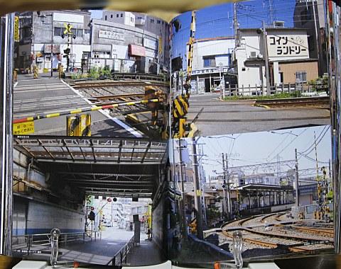 背景ビジュアル資料2団地・路地裏・商店街中身06
