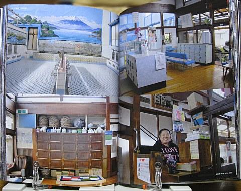 背景ビジュアル資料2団地・路地裏・商店街中身07