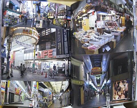 背景ビジュアル資料2団地・路地裏・商店街中身08