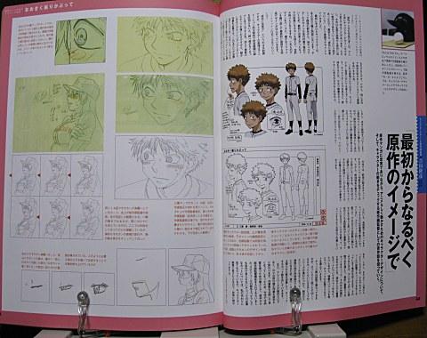 メイキングボックスアニメとマンガの製作現場01中身03