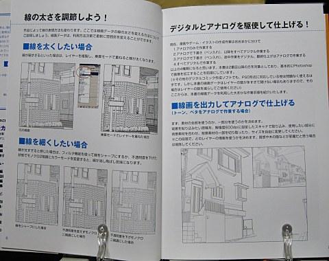 背景カタログCD-ROM中身01