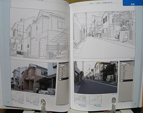 背景カタログCD-ROM中身03