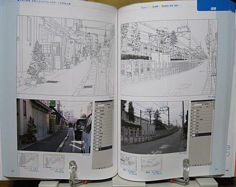背景カタログCD-ROM中身04