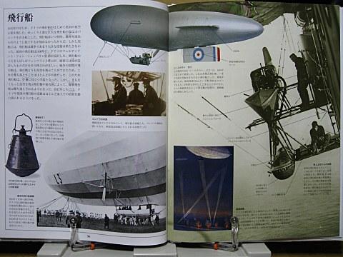 写真が語る第一次世界大戦中身04