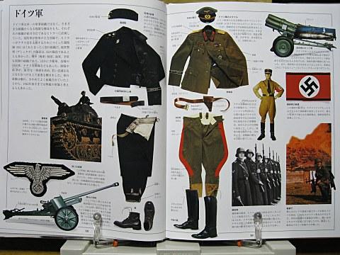 写真が語る第二次世界大戦中身01