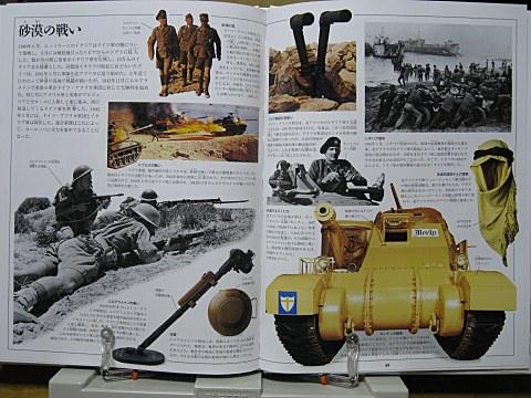 写真が語る第二次世界大戦中身07