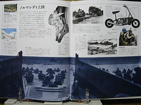 写真が語る第二次世界大戦中身08