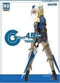 COMICART CG illust Ver.4.5 Plus