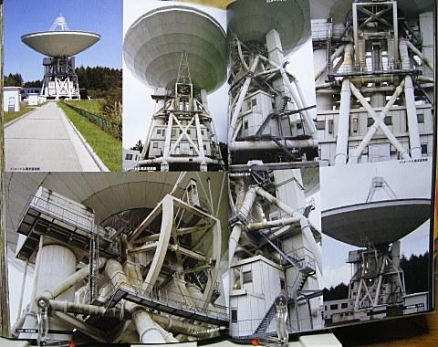 背景ビジュアル資料3潜水艇・研究施設・巨大プラント中身08