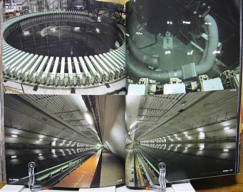 背景ビジュアル資料3潜水艇・研究施設・巨大プラント中身07