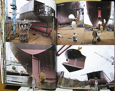 背景ビジュアル資料3潜水艇・研究施設・巨大プラント中身04