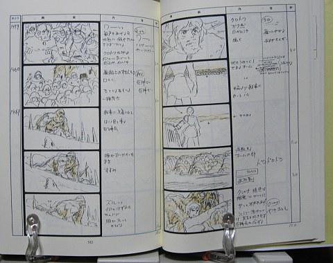 風の谷のナウシカ絵コンテ中身09