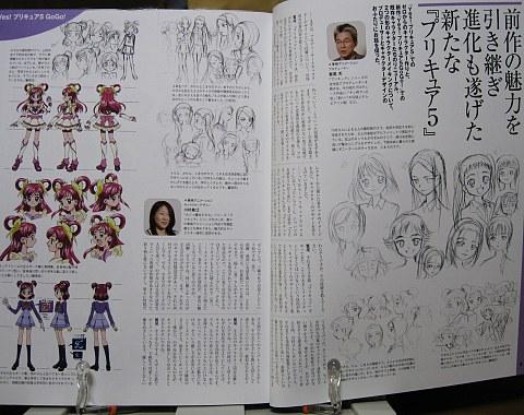 メイキングボックスアニメとマンガの製作現場02中身01