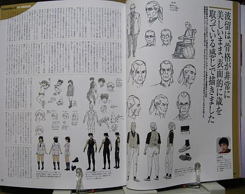 メイキングボックスアニメとマンガの製作現場02中身04