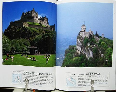 ここだけは行ってみたい城のある景色中身05