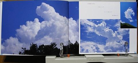 空のどうぶつえん中身01