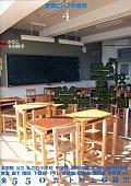 背景ビジュアル資料4学校・学院・学園