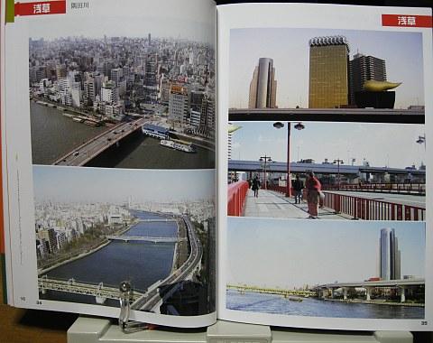 新背景カタログ2下町・昭和の街並編中身03