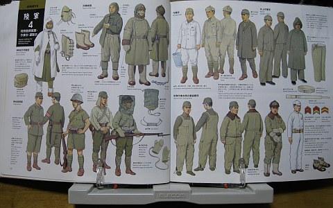 日本の軍装1930-1945中身03