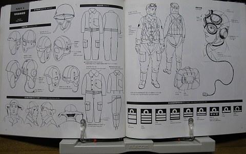 日本の軍装1930-1945中身08