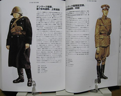 第2次大戦各国軍装全ガイド中身08