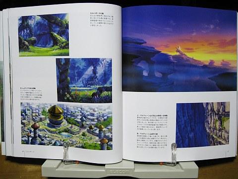 背景画集草薙中身05