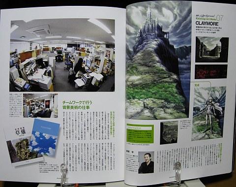 アニメーションノート5中身02