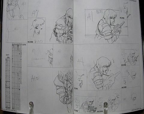 攻殻機動隊S.A.C原画集中身06