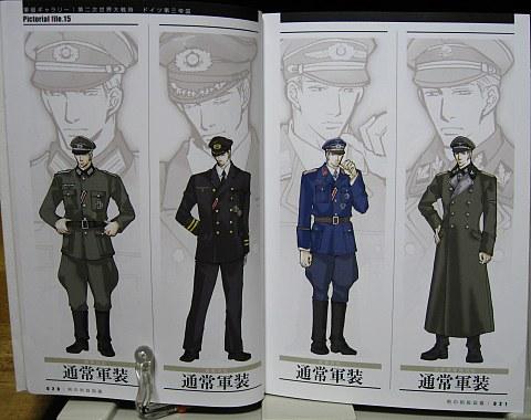 男の制服図鑑 完全版中身01