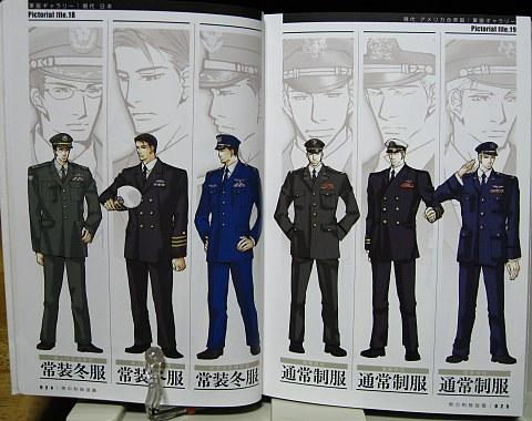 男の制服図鑑 完全版中身02