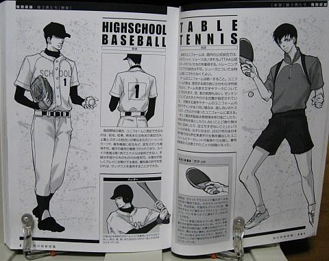 男の制服図鑑 完全版中身08