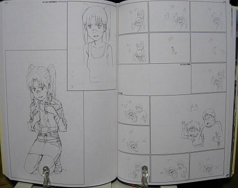 電脳コイルビジュアルコレクション中身07