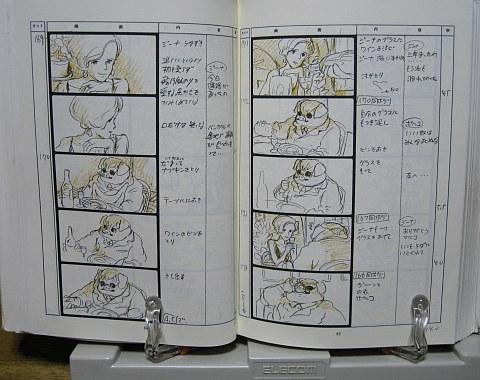 紅の豚絵コンテ中身03