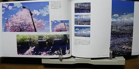 空の記憶中身05